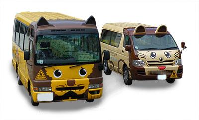 通園バス - ラインバス 、ちびライオンバス